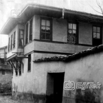 Hisar İlk Mektebi, 1926