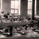 Kız Muallim Mektebi, 1926